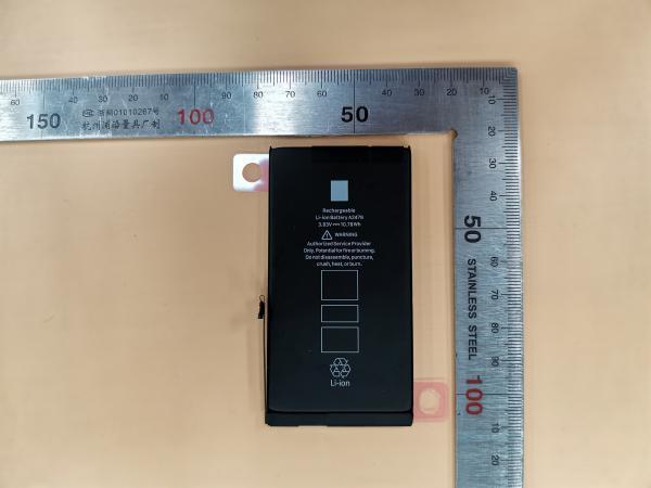 Alleged 'iPhone 12 Pro' Battery Gets Regulatory Certification