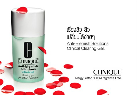 Clinique AB Clinical Clearing Gel _pic