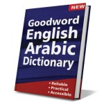 Goodword Arabic English Dictionary