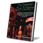 The Travels of Ibn Jubayr