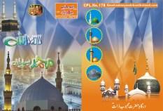sohney-mehraban-05-jamadi-ul-awwal-1430-3