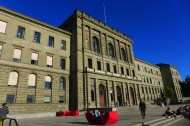 our main university building