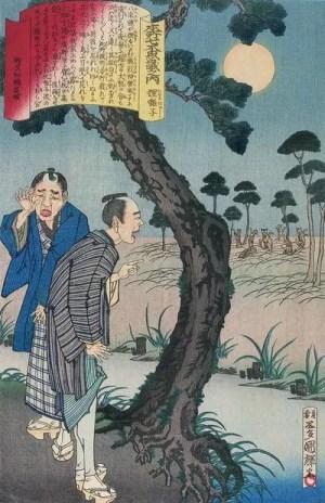 Fenômeno Tanuki-bayashi em Honjo, obra de Utagawa Kuniteru - 1886 (Foto: Creative Commons)