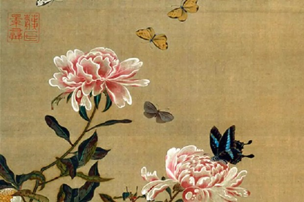 Borboletas e peônias, por Ito Jakuchu (Foto: Distribuição/Museu da Casa Imperial do Japão)