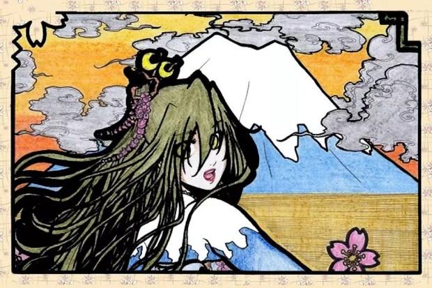 Deusa do Fuji, arte de Rhaine Elric.