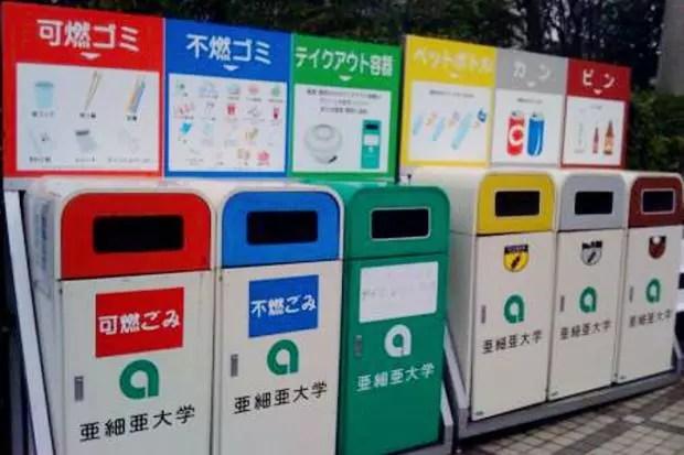 Sistema de reciclagem de lixo no Japão (Foto: Creative Commons)