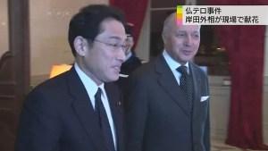 Fumio Kishida esteve com o chanceler francês Laurent Fabius, em Paris (Imagem: Reprodução/NHK)