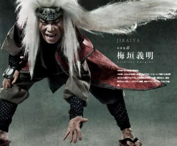 Musical Naruto - Jiraiya (Foto: Divulgação)