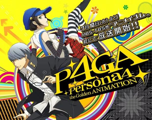 Persona 4 The Golden Animation (Imagem: Divulgação)