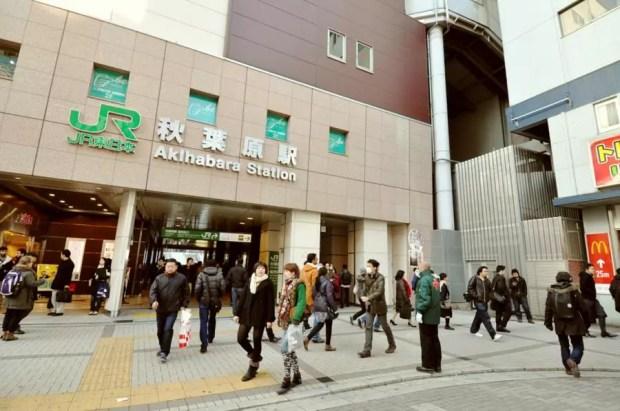 Estação de Akihabara (Foto: Creative Commons)