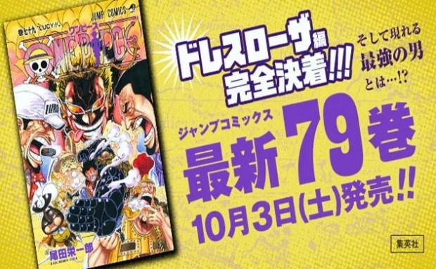 Capa do volume 79 de One Piece (Imagem: Divulgação)