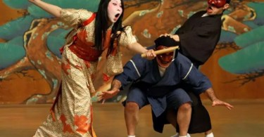 Teatro Kyogen (Foto: World Wiki)