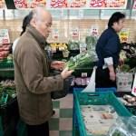 Inflação no Japão cai ao maior ritmo em quase 10 anos