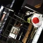 PIB do Japão cresce 0,6% em agosto, diz prévia da JCER