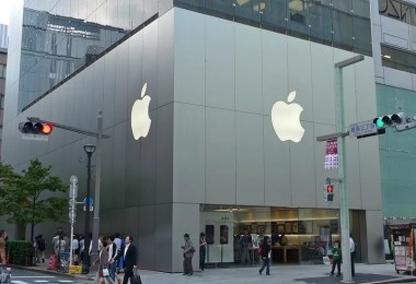 Ginza Apple Store | Foto: Flickr/David