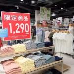 PIB revisado do Japão mantém queda de 2,2% no 1º trimestre