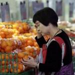 Inflação no Japão cai ao menor nível em 4 anos