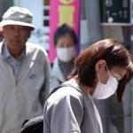 Japão mantém avaliação de 'economia em estado grave'