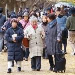 Recorde: Japão tem 86,5 mil pessoas com 100 anos ou mais