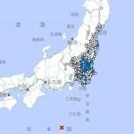 Terremoto de magnitude 6.2 atinge a costa leste do Japão
