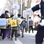 Suicídio de crianças atinge nível recorde no Japão