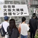 Japão tem mais de 70% de sua população totalmente vacinada