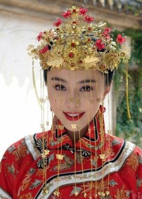 wedding chinese