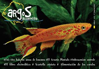 ARGOS 2