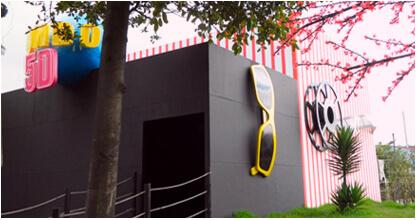 Teatro 5D