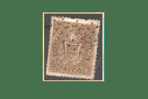 El Origen de La Primera Estampilla Postal de Guatemala