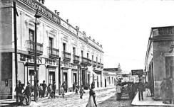 Ciudad de Guatemala foto del pasado - Galería – Fotos de Guatemala de Antaño
