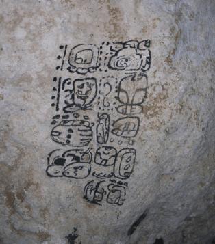 Naj Tunich 3 - Cueva Naj Tunich, Petroglifos Mayas - La Casa de Piedra