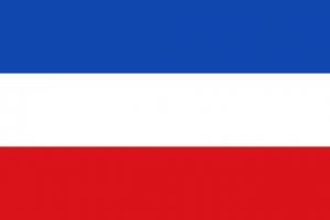640px flag of los altos svg 300x200 - El Sexto Estado de Los Altos