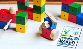 Cubocú Toys, innovación guatemalteca