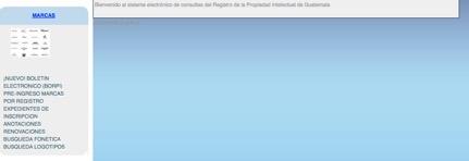inscripcion marcas guatemala 4 - Pasos para inscribir una marca en Guatemala