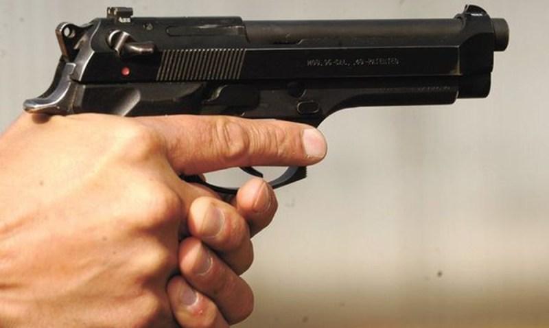 Trámite licencia de portación de armas