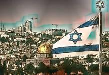 Como operación fraudulenta califica ex ministro Israelí las criptomonedas