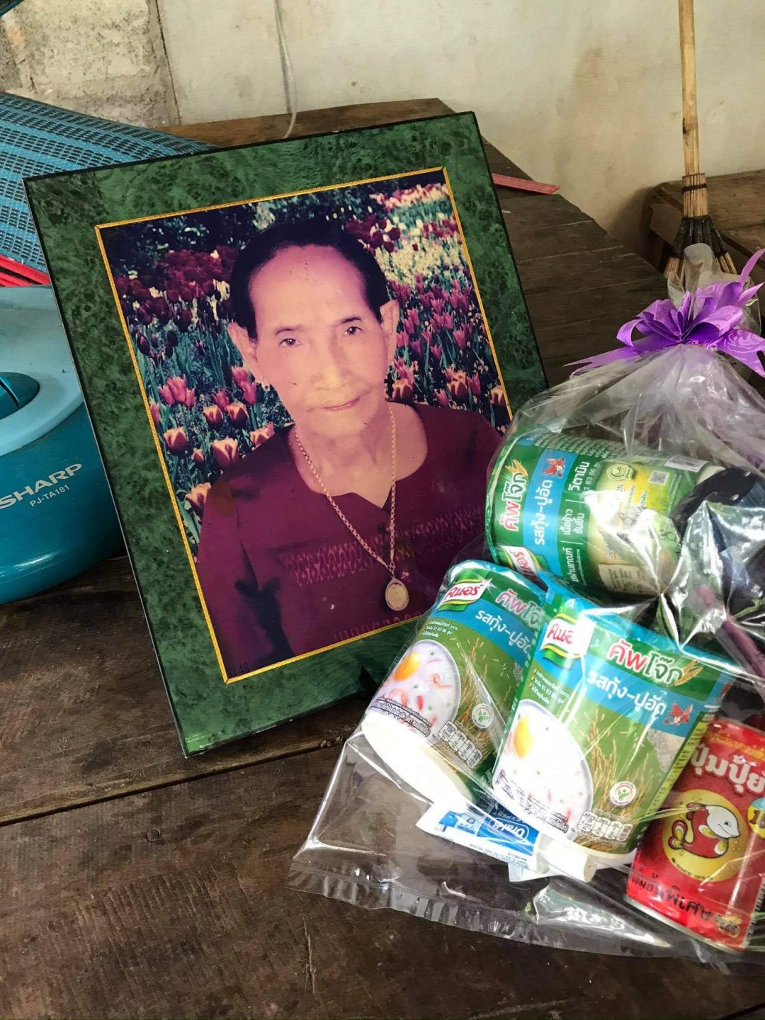 bunu mee photo with care package