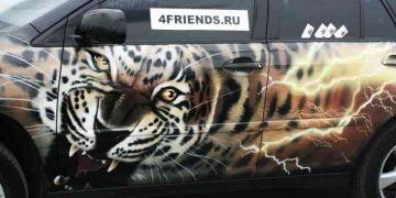 Pinturas automotivas inacreditáveis