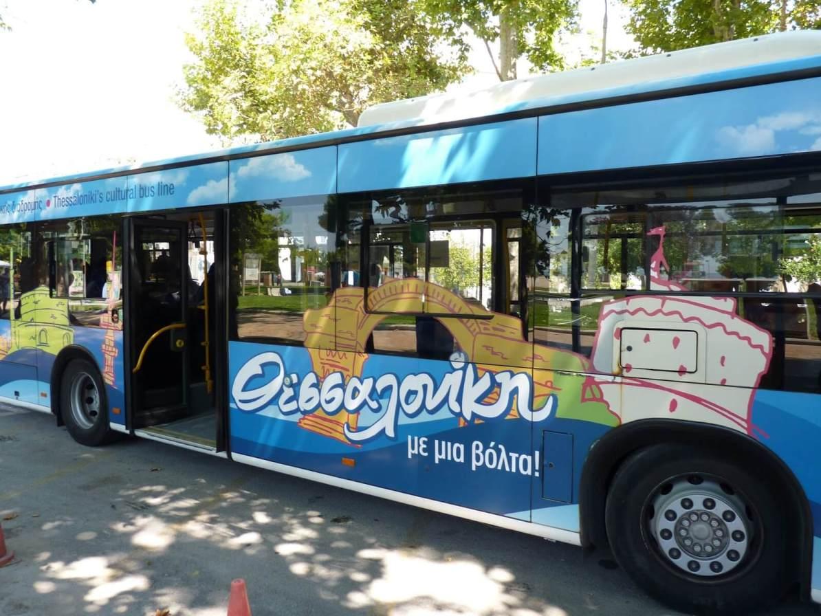 Salónica Grécia Autocarro Mundo Indefinido