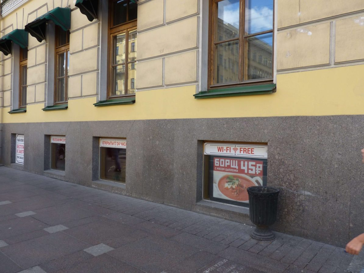 Cantina Stolovaya Nº 1 Kopeika janelas São Petersburgo Rússia Mundo Indefinido