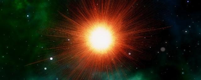 Como nascem as estrelas