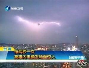 OVNI piramidal en una tormenta sobre Taiwan. 17-7-2010