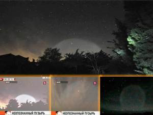 """'OVNI' reportado sobre china """"varias veces mayor que la Luna"""" – 20 de agosto 2011"""