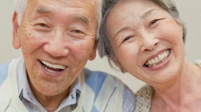 Secreto del envejecimiento encontrado: científicos japoneses allanan el camino a la vida eterna