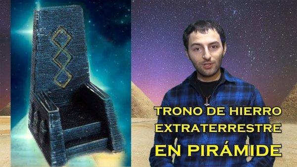 ¿TRONO DE HIERRO EXTRATERRESTRE en la pirámide de Keops?