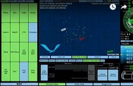 Anomalía misteriosa del sonar investigada en el océano frente a Carolina del Norte por NOAA