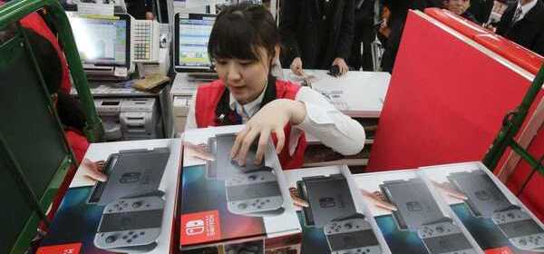 Nintendo shareholders reunion