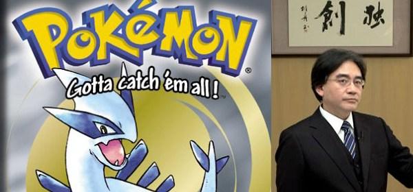 Homenaje a Satoru Iwata en Pokemon Ultra Sol y Ultra Luna