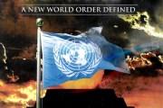 Invisible Empire: Un Nuevo Orden Mundial definido